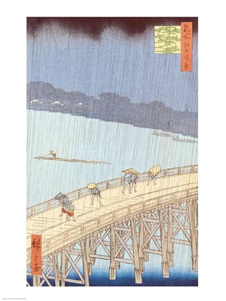 Framed Sudden Shower on Ohashi Bridge Print