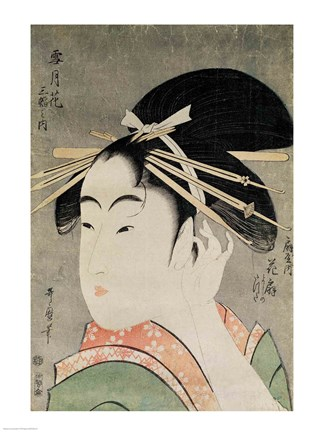 Framed Head of a Woman Print