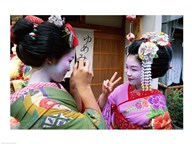 Geishas Photographing Each Other  Fine Art Print