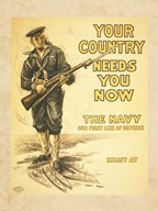 Your Country Needs You Now
