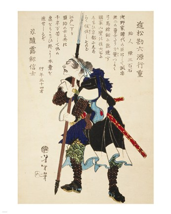 Framed Samurai Standing with Sword Print