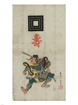 Framed Samurai Warrior Print