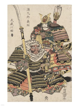 Framed Samurai Warriors Print
