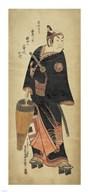 Samurai  Fine Art Print