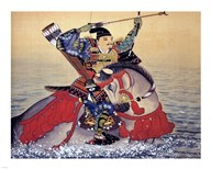 Nasuno Yoichisamurai Art