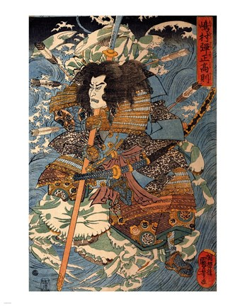 Framed Samurai riding the waves on the backs of large crabs Print