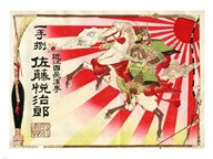 Samurai Sun  Fine Art Print
