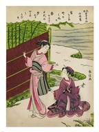 Two Geishas in a Bamboo Garden  Fine Art Print