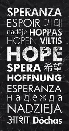 Framed Hope in Different Languages Print