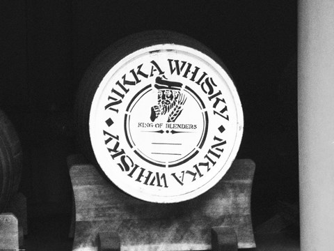 Framed Nikko Whiskey Barrel Print