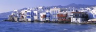 Mykonos, Cyclades, Greece Art
