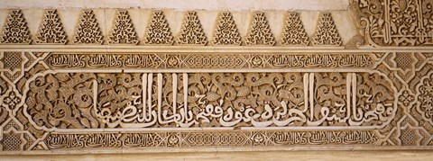 Framed Close-up of carvings of Arabic script in a palace, Court Of Lions, Alhambra, Granada, Andalusia, Spain Print