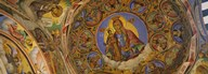 Fresco on the ceiling of a monastery, Rila Monastery, Bulgaria  Fine Art Print