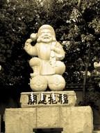Tokyo Sculpture  Fine Art Print