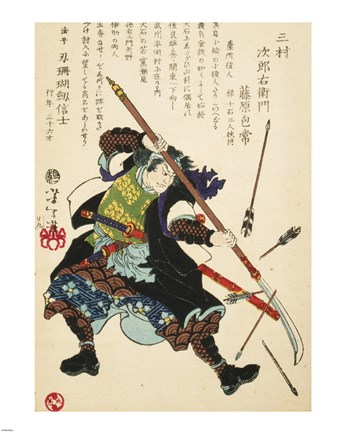 Framed Samurai Blocking Bow and Arrows Print