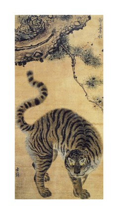 Framed Tiger Under the Pine Tree Print