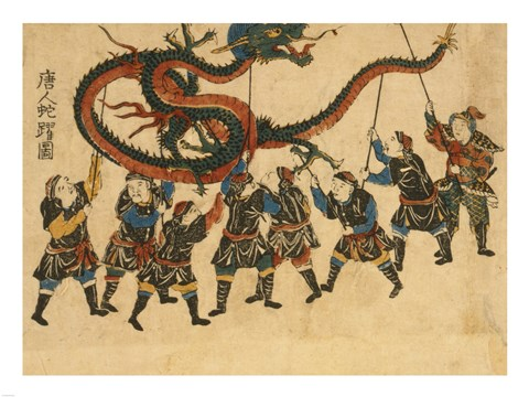 Framed Chinese Dragon Dance Print