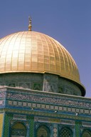 Dome of The Rock, Jerusalem, Israel  Fine Art Print