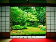Traditional Architecture and Zen Garden, Kyoto, Japan  Fine Art Print