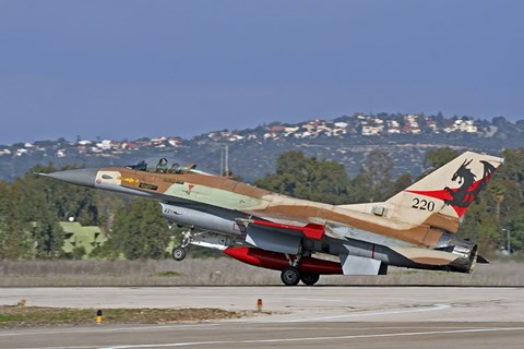 Framed F-16A Netz of the Israeli Air Force landing at Ramat David Air Force Base Print