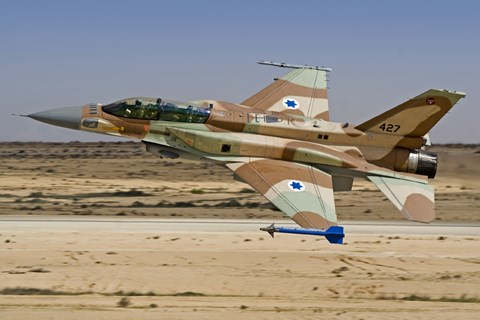 Framed F-16I Sufa of the Israeli Air Force taking off from Ramon Air Base Print