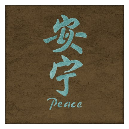 Framed Peace in Aqua Print