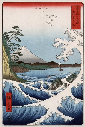 Framed Sea Off Satta Wave Hiroshige Print