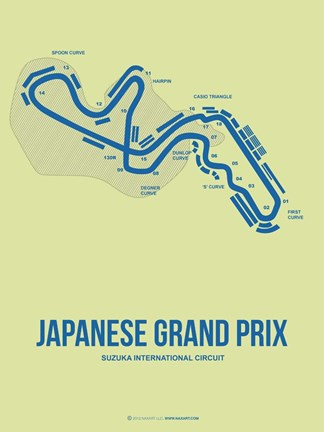 Framed Japanese Grand Prix 2 Print
