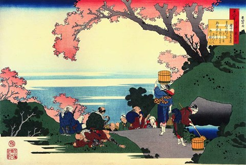 Framed Three Men Admire the Cherry Blossoms Print
