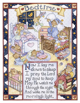 Framed Bedtime Prayer Print