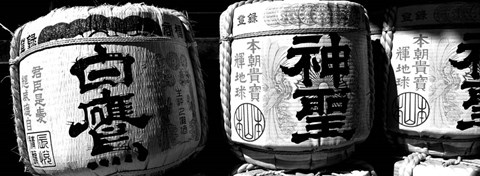 Framed Close-up of three dedicated sake barrels, Imamiya Temple, Kita-ku, Kyoto, Japan Print