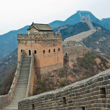 Great Wall Of China Prints
