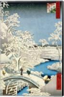 Drum bridge and Setting Sun Hill at Meguro Fine Art Print