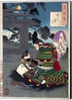 Yoshitoshi - 100 Aspects of the Moon Fine Art Print