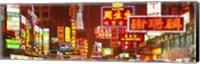 Downtown Hong Kong at Night, China Fine Art Print