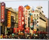 Store signs on East Nanjing Road, Shanghai, China Fine Art Print