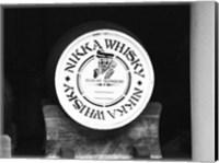 Nikko Whiskey Barrel Fine Art Print
