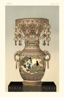 Awagi Vase Pl. XLIX Fine Art Print