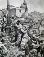 First World War (1914-1918) Inhabitants Of Town Of Serbia Fight Against Austrian Troops Fine Art Print