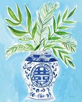 Elegant Chinoiserie II Crop Fine Art Print