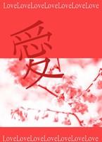Japanese Spring Coral Fine Art Print