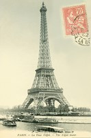 Tower Stamped Fine Art Print