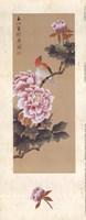 """China Blossom I by Joyce Combs - 4"""" x 10"""" - $10.49"""