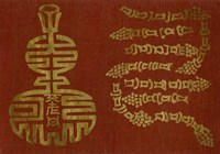 Japanese Symbols III Framed Print