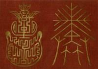 Japanese Symbols V Framed Print