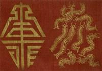 Japanese Symbols VI Fine Art Print