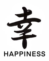 Happiness in Japanese Framed Print