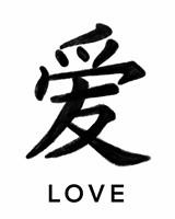 Love in Japanese Fine Art Print