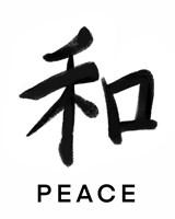 Peace in Japanese Framed Print