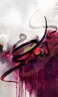 Salaam V Fine Art Print